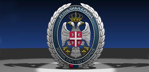 ministarstvo_odbrane